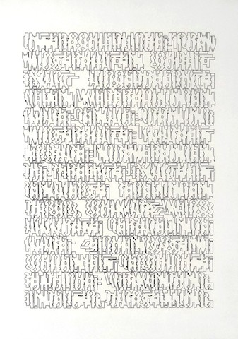 Sarah Erath: Code, 2014, Mdf, Lack, Laserschnitt, 70 x 50 cm, © Sarah Erath