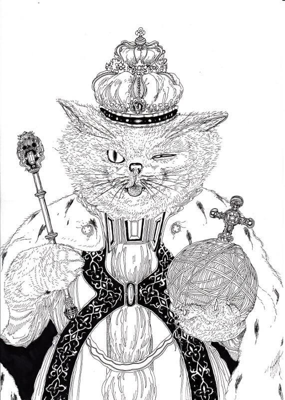 Cats Rule Everything Around me Cream, © Kogan