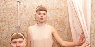 Fotographie12.jpg: Das glattere Gesichtsbild, mit Julia Hainz & Lilly Urbat, Fotografie, 2016