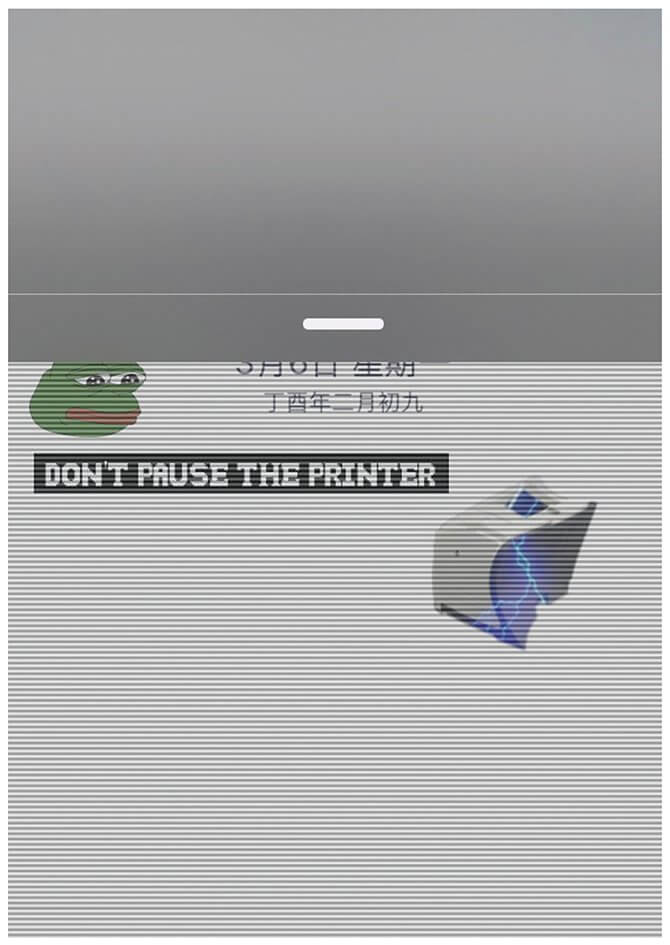 Ausstellung Prof. Michael Stevenson: Don't pause the printer