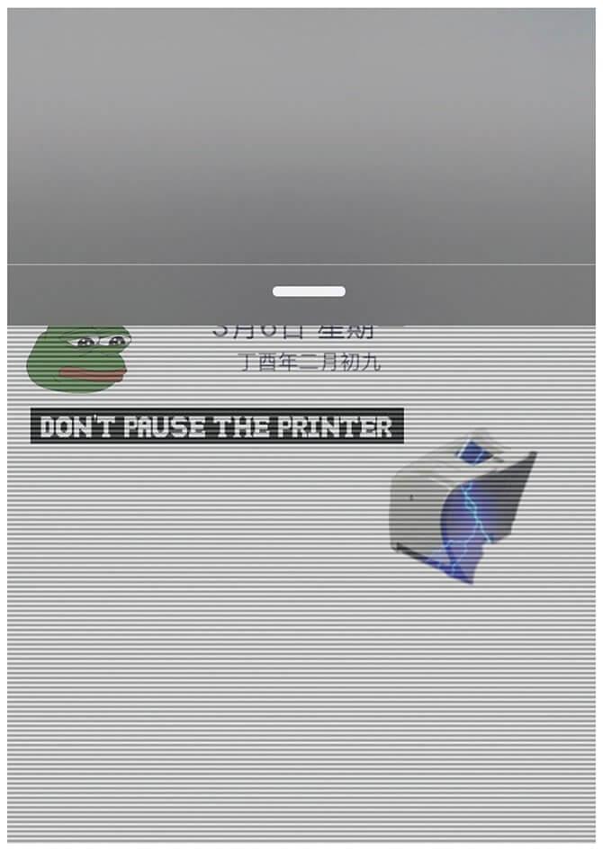 Ausstellung Prof. Michael Stevenson: Don't pause the printer
