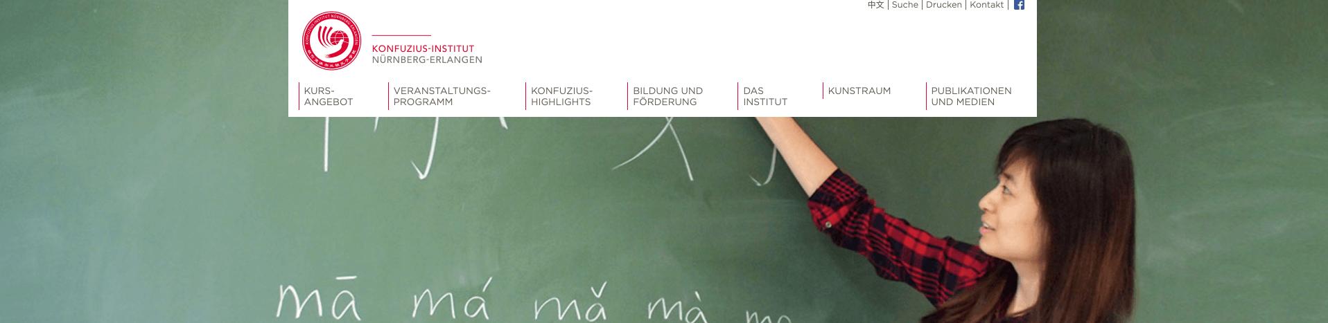 Webseite, Konfuzius-Institut Nürnberg-Erlangen, Screenshot