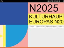 N2025 - Past Forward: Nürnbergs Bewerbung zur Kulturhauptstadt Europas im Jahr 2025