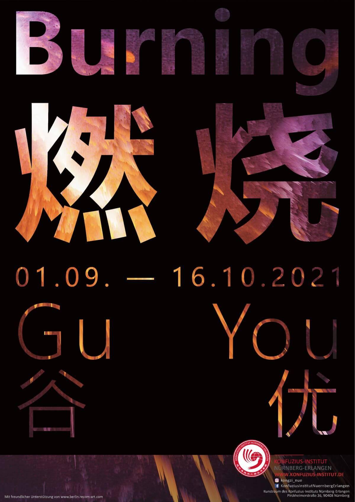 Gu You im Kunstraum des Konfuzius Instit